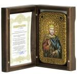 Святой Благоверный князь Вячеслав Чешский