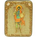Святой мученик Валерий Севастийский