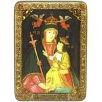Образ Божией Матери «Белыничская»
